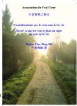 Couverture livre publié en autoédition : Considérations sur le vrai sens de la...