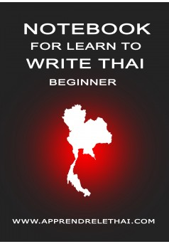 Notebook for Learn to Write Thai Beginner - Couverture Ebook auto édité