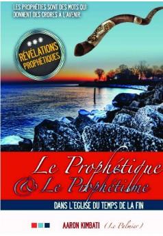 Le Prophétique et le Prophétisme - Couverture de livre auto édité