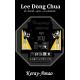 Le Lee Dong Chua