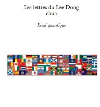 Les lettres du Lee Dong chua - Couverture Ebook auto édité