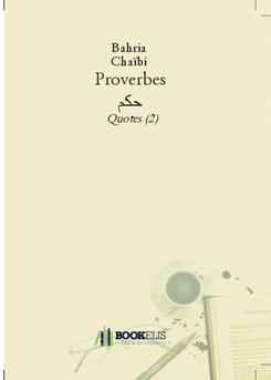 Proverbes   حكم - Couverture de livre auto édité