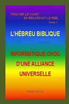 L'INFORMATIQUE CHOC D'UNE ALLIANCE UNIVERSELLE