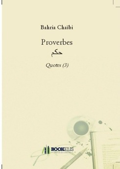 Proverbes   حكم