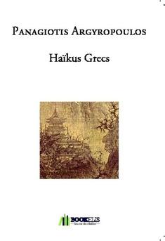 Haïkus Grecs