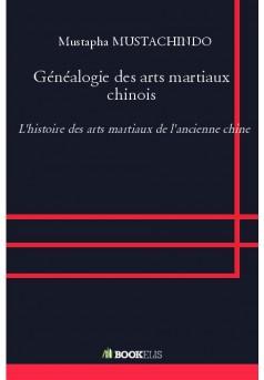 Généalogie des arts martiaux chinois