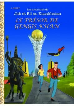 Le trésor de Gengis Khan - Couverture de livre auto édité