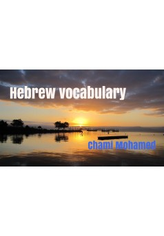 Hebrew vocabulary - Couverture Ebook auto édité