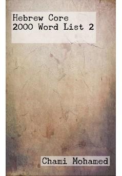 Hebrew Core 2000 Word List 2 - Couverture Ebook auto édité