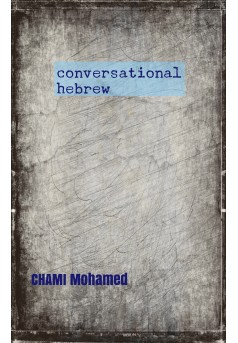 Conversationnal hebrew for everyone - Couverture Ebook auto édité