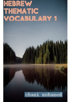 Hebrew thematic vocabulary 1 - Couverture Ebook auto édité