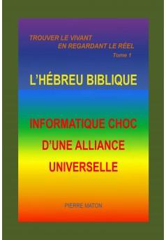 L'INFORMATIQUE CHOC D'UNE ALLIANCE UNIVERSELLE - Couverture Ebook auto édité