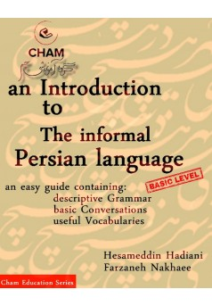 An Introduction the infromal persian langauge  - Couverture Ebook auto édité