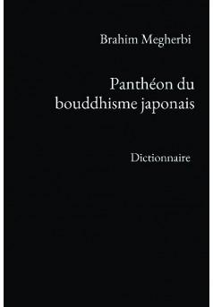 Panthéon du bouddhisme japonais - Couverture de livre auto édité