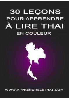 30 Leçons pour Apprendre à Lire Thaï