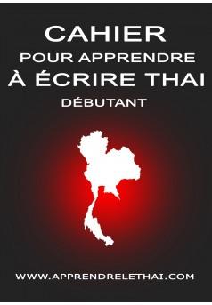 Cahier pour Apprendre à Écrire Thaï Débutant - Couverture Ebook auto édité