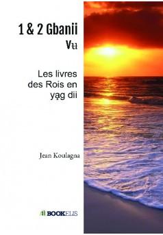 1 & 2 Gbanii vʉ - Couverture de livre auto édité