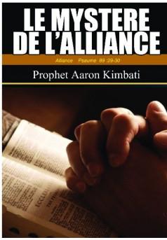 Le Mystère de l'Alliance  - Couverture de livre auto édité